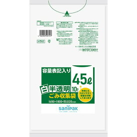 HT41 (1冊:90円) ポリ袋白半透明ごみ袋 45L 0.02mm 10枚×60冊=600枚白半透明色 HT41 ゴミ袋/業務用/ケース