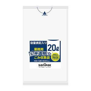 (1冊:74.3円) {3ケース以上特別価格(事業者限定)}ポリ袋白半透明ごみ袋 20L 0.023mm 10枚×30冊=300枚白半透明色 HT26 ゴミ袋/業務用/ケース