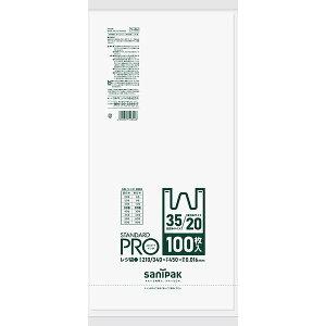 Y-4H (1冊:294円) ポリ袋20号/35号 0.016mm 100枚×10冊=1000枚白色 Y-4H ゴミ袋/業務用/ケース