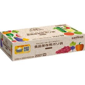 KS20 (1冊:290.5円) ポリ袋保存袋箱入り200枚 0.01mm 200枚×18冊=3600枚半透明色 KS20 ゴミ袋/業務用/ケース
