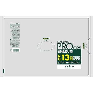 (1冊:232.6円) ポリ袋規格袋LL0.025/13号 0.025mm 100枚×30冊=3000枚透明色 LY13 ゴミ袋/業務用/ケース