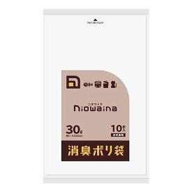 (1冊:136.8円) {3ケース以上特別価格(事業者限定)}ポリ袋ニオワイナ 消臭袋 白半透明 30L 10枚 0.025mm 10枚×60冊=600枚白半透明色 SS30 ゴミ袋/業務用/ケース