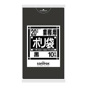 【1冊:69.6円】 ポリ袋 Nシリーズ20L 黒 0.03mm 10枚×60冊=600枚黒色 N-22 ゴミ袋/業務用/ケース