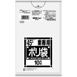 (1冊:124.7円) {3ケース以上特別価格(事業者限定)}ポリ袋Nシリーズ45L 透明 0.04mm 10枚×40冊=400枚透明色 N-48 ゴミ袋/業務用/ケース