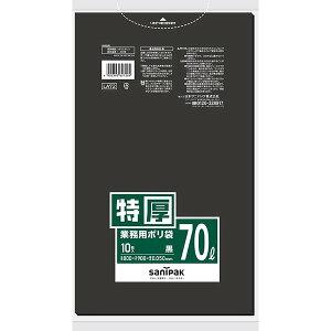 (1冊:233.5円) {3ケース以上特別価格(事業者限定)}ポリ袋業務用ポリ袋 70L 黒 0.05mm 10枚×20冊=200枚黒色 LA72 ゴミ袋/業務用/ケース