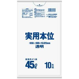 (1冊:85.3円) {3ケース以上特別価格(事業者限定)}ポリ袋実用本位45L 透明 0.025mm 10枚×60冊=600枚透明色 NJ43 ゴミ袋/業務用/ケース