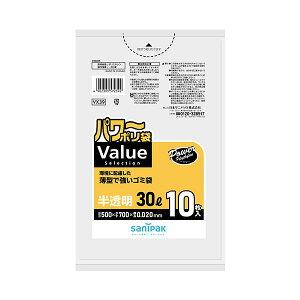 (1冊:58.3円) {3ケース以上特別価格(事業者限定)}ポリ袋パワーポリ袋 30L 半透明 0.02mm 10枚×80冊=800枚半透明色 VX39 ゴミ袋/業務用/ケース
