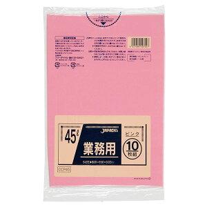 (1冊:157.6円) 業務用カラーポリ袋45Lピンク10枚0.03 10枚×60冊=600枚 CCP45ポリ袋/ゴミ袋/ケース/業務用