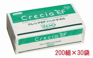 クレシアEFハンドタオル ソフトタイプ200 ペーパータオル 中判 M 手拭きタオル 200組×30袋 ダブル(1ケース)/箱/業務用/厚手