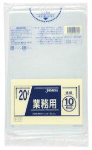 ポリ袋 20L (0.03mm) 600枚 60冊 1ケース 透明 P-23 (P23) ゴミ袋 業務用