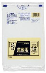 ポリ袋 45L (0.03mm) 600枚 60冊 1ケース 半透明 P-44 (P44) ゴミ袋 業務用