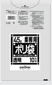 L-43 1冊(10枚)(30冊まとめ購入特別価格)ポリ袋 L-43 Lシリーズ45L 透明 0.05mm 透明色ゴミ袋/業務用/ケース