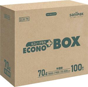 日本サニパック エコノプラスBOX 70L 100枚 [半透明]
