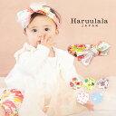 ヘアバンド 【Haruulala】 ベビー 女の子 全5柄 フリーサイズ ハルウララ ガーゼ コットン オーガニック ブランド お…
