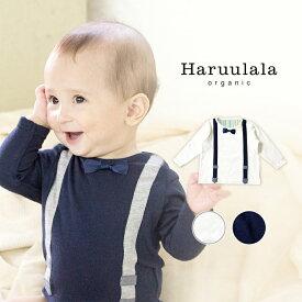ご自宅用 ノンオーガニック 長袖 トップス シャツ 男の子 80cm ハルウララ おしゃれ シャツ 長袖 ベビー服 洋服 人気 お出かけ ベビー 赤ちゃん 11ヶ月~1歳半