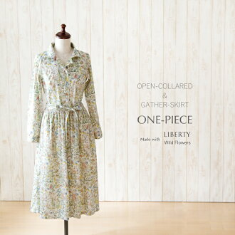 Sewing open collar long sleeves gathered skirt shirt-dress [domestically]