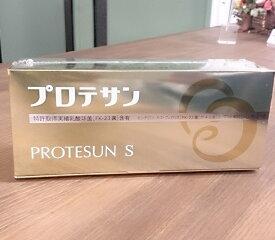 [送料無料]【プロテサンS 9包プレゼント】ニチニチ製薬のFK-23濃縮乳酸菌 プロテサンS 99包(45包×2+9包)
