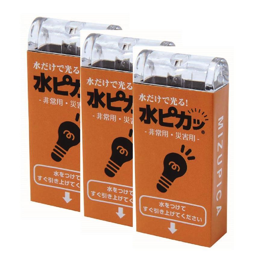 [メール便で送料100円][災害時、非常時用] 水だけで光るライト「水ピカッ」3個セット