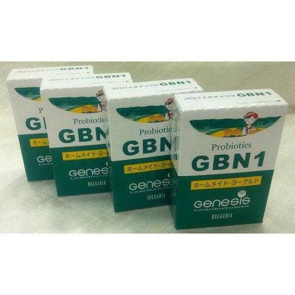 プロバイオティクスGBN1(10包入)4箱セット ヨーグルト [代引不可]