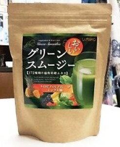 ルリビオ おいしいグリーンスムージー300g [ショップチャンネル]【青汁】
