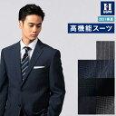 スーツ メンズ 高機能スーツ ストレッチスーツ パンツウォッシャブルスーツ ビジネススーツ メンズスーツ 2ツボタン …