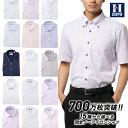 ワイシャツ 半袖 選べる15種類 はるやま i-shirt 完全ノーアイロン アイシャツ 形態安定 ストレッチ メンズ 標準体 は…