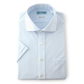 ワイシャツ 半袖 カッタウェイ サックス アイシャツ 完全ノーアイロン 制菌 消臭 ストレッチ 吸水速乾 防汚 メンズ スーツのはるやま yシャツ