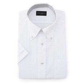 ワイシャツ 半袖 ボタンダウン ホワイト KANSAI YAMAMOTO 形態安定 ビジネス メンズ スーツのはるやま yシャツ