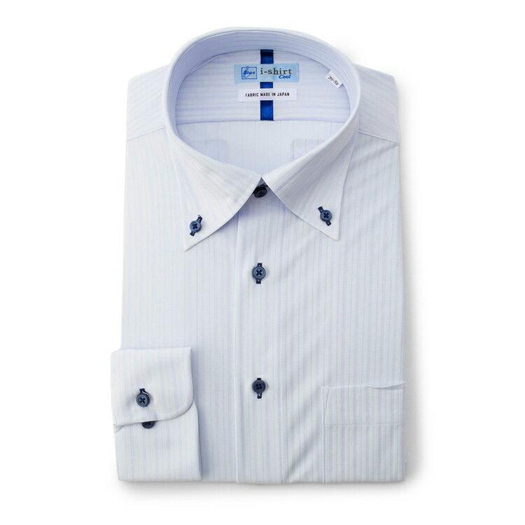 i-shirtボタンダウンアイシャツ/カラー無地調/サックス