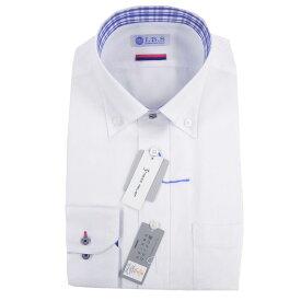 Yシャツ/長袖/ボタンダウン/ホワイト/織柄無地/スタンダード/I.B.S/形態安定/消臭/ストレッチ/抗菌/