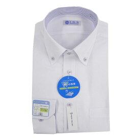 Yシャツ/長袖/ショートボタンダウン/ホワイト/織柄無地/スタンダード/I.B.S/形態安定/消臭/ストレッチ/抗菌/