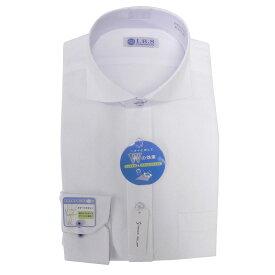 Yシャツ/長袖/ホリゾンタル/ホワイト/織柄無地/スタンダード/I.B.S/形態安定/消臭/ストレッチ/抗菌/
