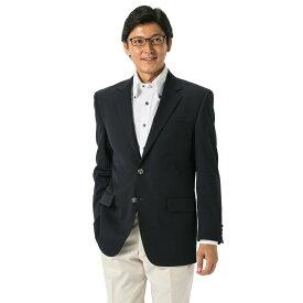 ジャケット 紺ブレ 2ピース 2つボタン ゆったり REGENTHOUSE 春夏秋 通年 ネービー 無地 スーツ 専門店の品質