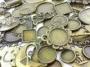 ミール皿 30枚セット バラエティセット 金古美/種類イロイロ詰め合わせ 福袋/レジンアクセサリーに ハンドメイドパーツ