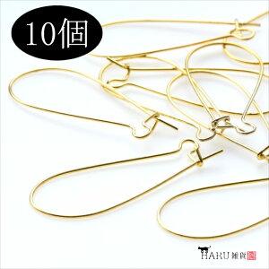 ゴールド キドニー ピアスフック 10個セット 金 ピアスパーツ フック ワイヤー アクセサリー パーツ ハンドメイド 金具 金属 素材 材料
