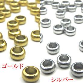アクリル マット 平スペーサー 4mm×9mm 20個 ゴールド シルバー 艶無し 金 銀 スペーサー アクリル プラスチック 穴 ビーズ アクセサリー パーツ ピアス イヤリング ネックレス ハンドメイド 手芸