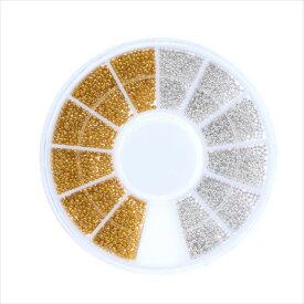 ブリオン ゴールド シルバー 2色セット ジェルネイル 金 銀 メタルパーツメタリック スマホ アクセサリー パーツ デコパーツ アート レジン デコレーション ハンドメイド 素材 材料