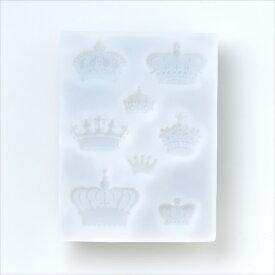 シリコンモールド 8種 クラウン 王冠 立体 型 キャンドル 粘土 石鹸 ハンドメイド