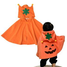 c19c0d638f6e38 かぼちゃマント ハロウィンカバーオール子供服 キッズ ベビー あす楽 ハロウィン 年賀状 ベビー着ぐるみ きぐるみ コスチューム