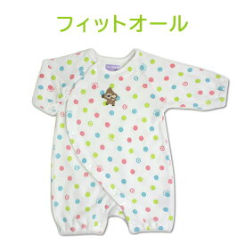 3e2f9ac6a1daa カバーオール ロンパース フィットオール あす楽 ベビー ベビー服 半袖カバーオール 半袖ロンパース キッズ 子供服 赤ちゃん