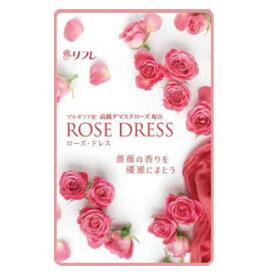 ●メール便発送可【リフレ ローズドレス(ROSE DRESS)】 口臭対策 口臭エチケット バラの香