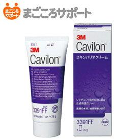 3M キャビロン ポリマーコーティングクリーム(お得用)