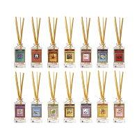 [選べる香り2個セット]MISTICKSREEDDIFFUSER/ミスティックスリードディフューザー/芳香剤