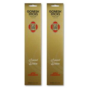 GONESH INCENSE STICK SPECIAL EDITION APPLE CINNAMON 2PCS / ガーネッシュ インセンス スティック スペシャル エディション アップルシナモン 2個セット / Room Fragrance お香