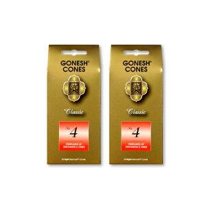 ★ネコポス送料無料★ GONESH INCENSE CONE NO.4 2PCS / ガーネッシュ インセンス コーン NO.4 2個セット / Room Fragrance お香