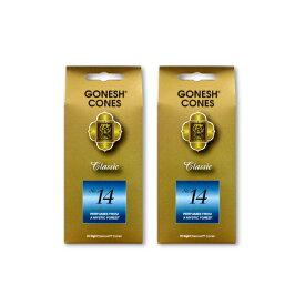 ★ネコポス送料無料★ GONESH INCENSE CONE NO.14 2PCS / ガーネッシュ インセンス コーン 2個セット / Room Fragrance お香