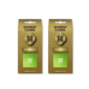 ★ネコポス送料無料★ GONESH INCENSE CONE JASMINE 2PCS / ガーネッシュ インセンス コーン ジャスミン 2個セット / Room Fragrance お香