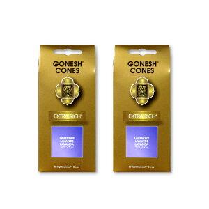 ★ネコポス送料無料★ GONESH INCENSE CONE LAVENDER 2PCS / ガーネッシュ インセンス コーン ラベンダー 2個セット / Room Fragrance お香