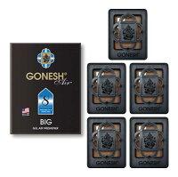 【送料無料】GONESHガーネッシュビッグゲルエアフレッシュナー5個セット【No.8】【芳香剤車部屋特大ゲル】