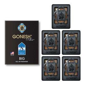 ★送料無料★ GONESH ビッグゲル エアフレッシュナー 5個セット【 No.8 】特大ゲル